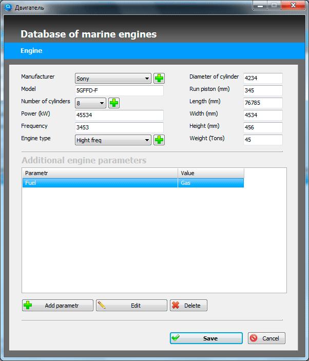 http://myvisualdatabase.com/database_examples/marine_engine2.png
