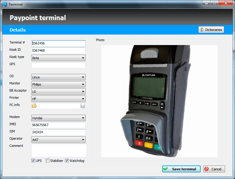 http://myvisualdatabase.com/database_examples/paypoint_terminals2.png