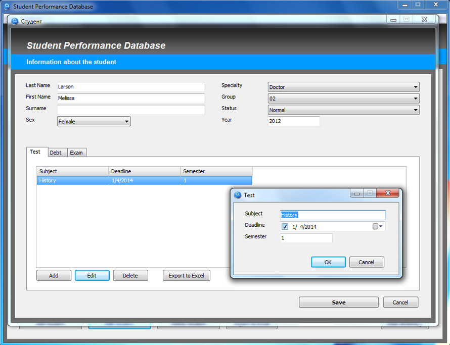 http://myvisualdatabase.com/database_examples/student2.jpg